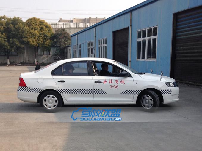 安技驾校自动档教练车