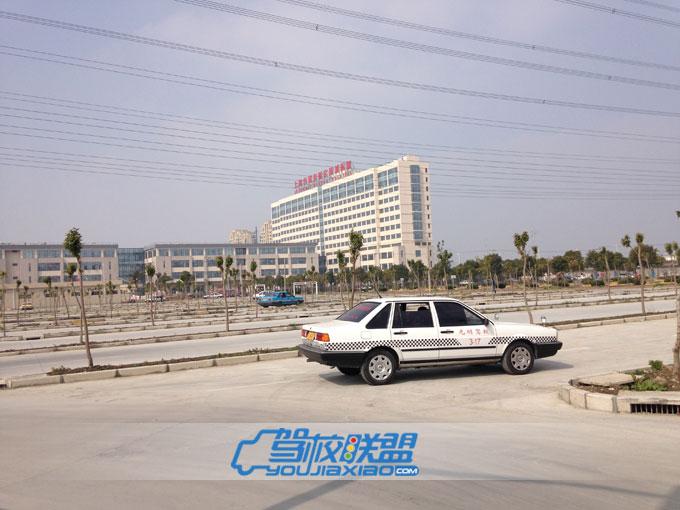 上海荣宜机动车驾驶员培训公司