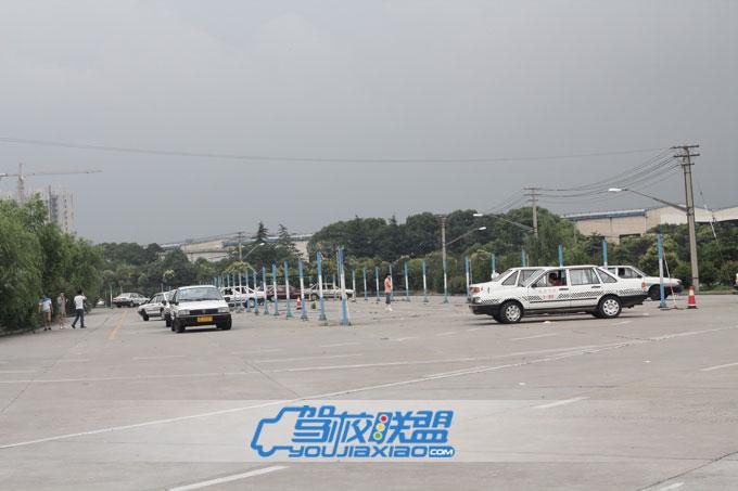 上海起航汽车教育培训公司