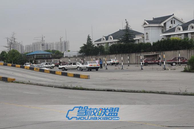 上海永信机动车驾驶员咨询有限公司