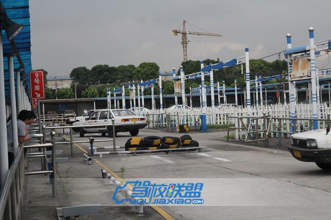 上海金鑫机动车驾驶员培训中心