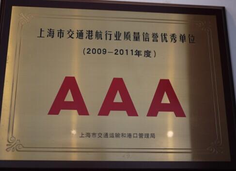 上海3A驾校