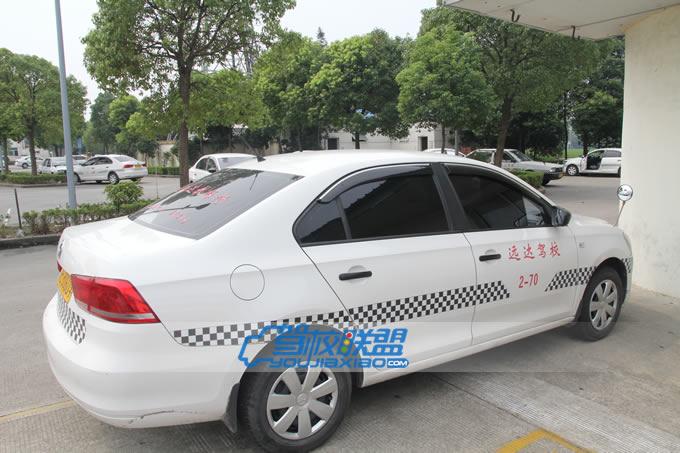 闵行远达驾校基地教练车